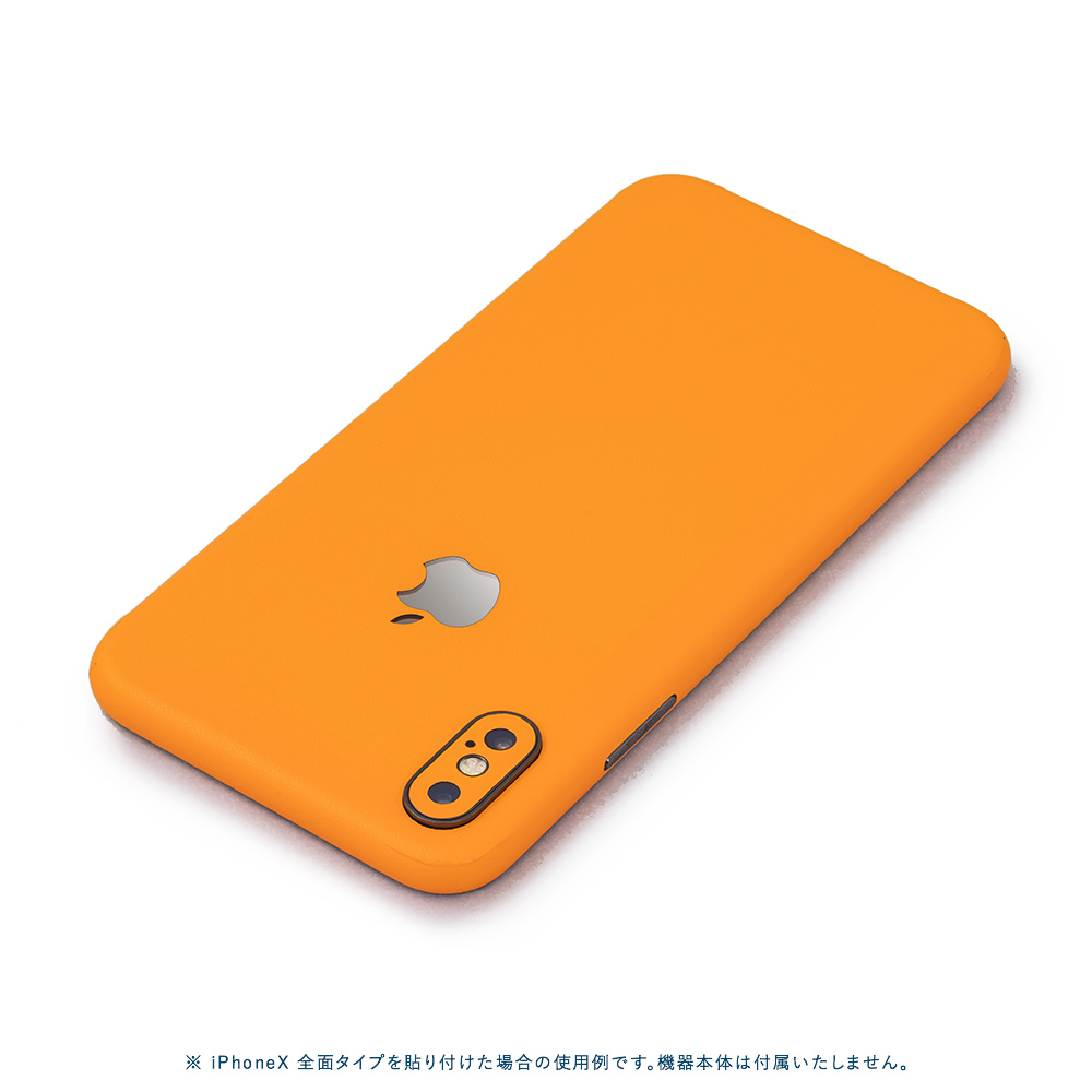 iPhoneSE 第2世代 全面 オレンジ