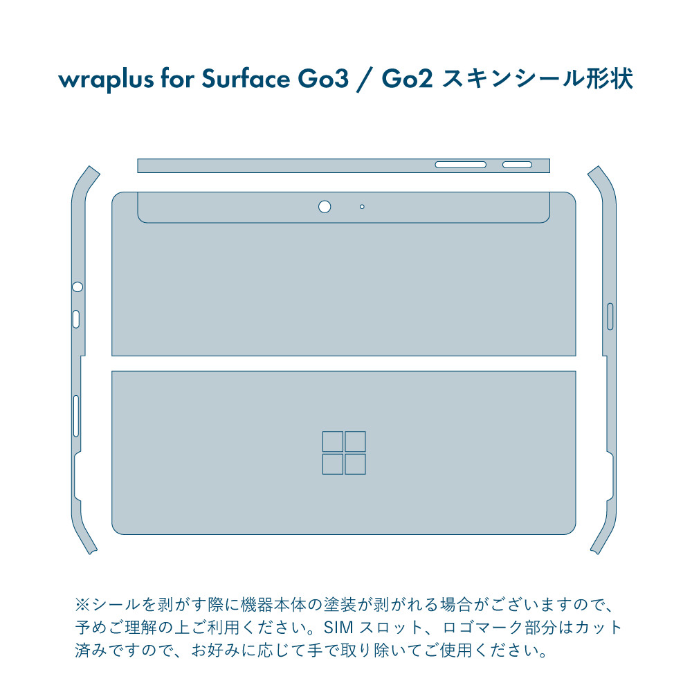 Surface Go3 / Go2 / Go ゴールドカーボン
